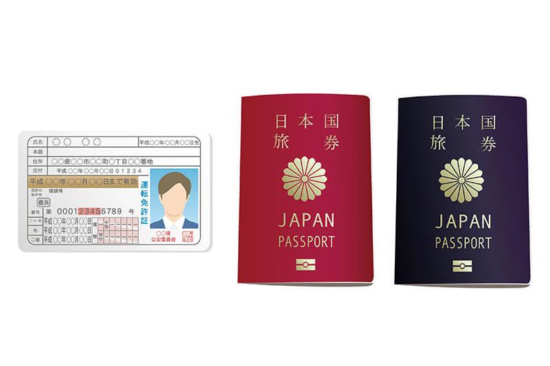 日本の運転免許証は、海外旅行に行く時に携帯する必要があるの?