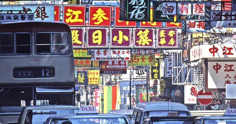 【香港お土産おすすめ5選】香港に行くなら絶対買うべし!定番のお菓子や変わったお土産を紹介
