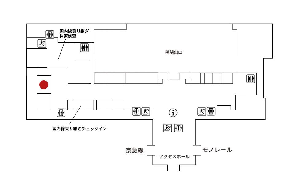 羽田空港国際線ターミナル【お受け取り】JALABCカウンター