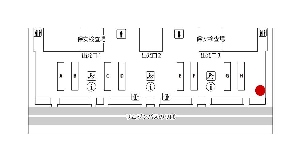 関西国際空港【お受け取り】JALABCカウンター