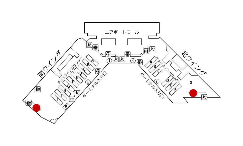成田国際空港 第1ターミナル 【お受け取り】JALABCカウンター
