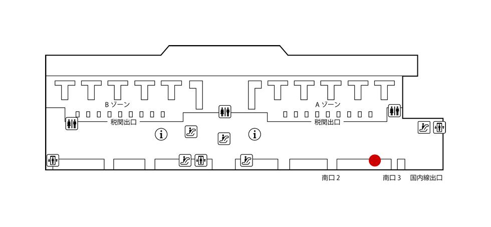 成田国際空港 第2ターミナル 【ご返却】JALABCカウンター