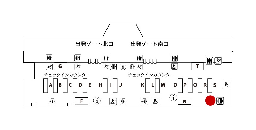成田国際空港 第2ターミナル【お受け取り】JALABCカウンター